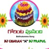 Gorinta Pusindi New Bathukamma Song 2016 Dj Prapul N Dj Charan 6ran