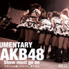 JKT48 - First Rabbit (Kelinci Pertama) with Lyrics
