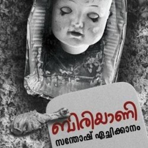 Biriyani - Santhosh Echikkanam - Audio Book MP3 by DC Books on