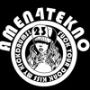 MIKKIM, MANDIDEXTROUS & T-MENACE FT. MC TURNER - UNITEK (ZONE-33 REMIX) AMEN4TEKNO