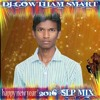 O Pillo Monika Song Mix By Dj Gowtham Smart from nagole dj 8499906100