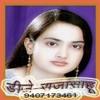 DJ Bajale Bhai - Riza Khan  Bali Thakre - Navratri Special - Ajaz Khan 9425