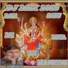 03 Kori Kori NariyaL (Remix) CgPapa.IN