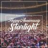 Download VIXX Hyuk - 사랑하기 때문에 (Because I Love You) Cover Mp3