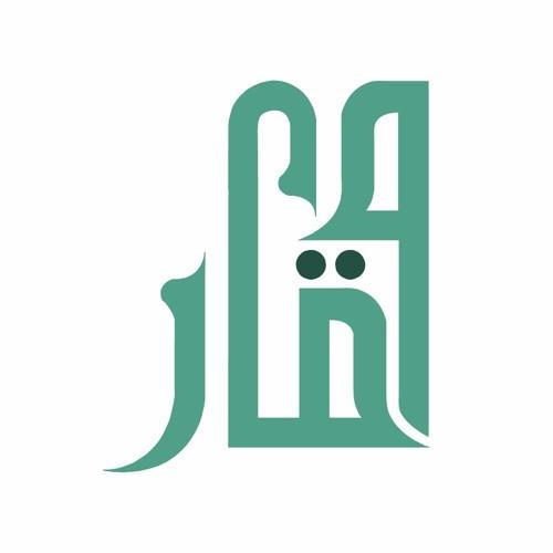 """الجمعية السعودية لمساندة كبار السن """"وقار"""""""