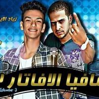Cover mp3 مهرجان مافيا الافاتار 3 زيا�