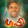 Thaniye Guppy Sooraj Santhosh Mp3