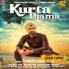 Kurta Pjama (Remix)// Amar Ferozpuria Feat Cammy Dhillon // Latest song 2016