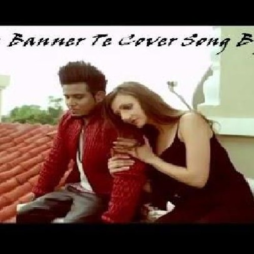 Kaa Bole Banere Te A Kay Cover By Navdeep New Punjabi Songs 2016 By Gsv Records