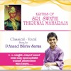Vigneshwara Stuthi by 9 year old  P Anand Bhirav Sarma