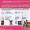 Navarathri Krithis Day 1   Devi Jagath Janani by 9 year old  P Anand Bhirav Sarma