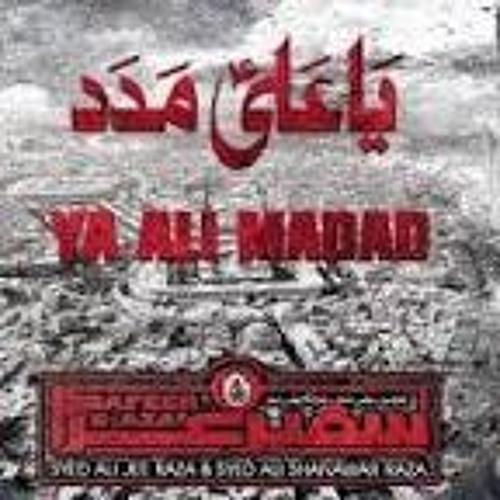 Ya Ali Madad - Ali Shanawar & Ali Jee Nohay 2016-17 by