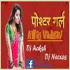 AaWaj Vadhav Dj  ( Tapori Mix) Dj Akash & Dj Necxas