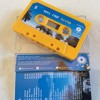 Denpasar - Maple Syrup - Vacation LP   Cassette + Download