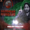 Badshah Hussain A.S Nadeem Sarwar 2017 Mp3 Download