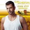 Rosh Hashanah Holidays Podcast October 2016 - Mixed By Guy Scheiman **FREE DOWNLOAD**