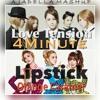 Love Lipstick (Love Tension x Lipstick) - 4Minute x Orange Caramel [Jadella Mashup]