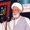 Download يا ناقتي لا تذعري من زجر : الشيخ أحمد خلف العصفور Mp3