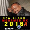 MAXAMED BK  JAWHARAD OFFICIAL SONG 2016 - Abdulle Media Pro