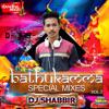 20k16 Bathukamma Special Mix By Dj Shabbir