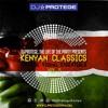 Dj Protege - Protege Visual Essentials Vol 5 (Converted) Kenyan Classics