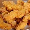 Chicken Tendies