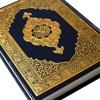 Keutamaan Membaca Surah al-Kahfi