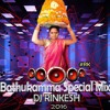 01-V6 Bathukamma Song 2015(My Style Mix)-DJ RINKESH