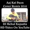 Aaj Kal Paon - Ghar - Cover Remix 2016 - Jyotsna Kapadia - DJ Mehul Kapadia