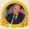 Ahmed Hamza-Chahloula