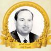 Adib Dayikh-Afdi Lati Law Raaha El Ghosn Lamala Laha