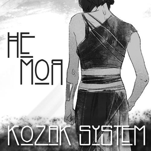 KOZAK SYSTEM - Не Моя