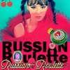 (Unknown Size) Download Lagu [3D+BASS BOOSTED] RED VELVET (레드벨벳) - RUSSIAN ROULETTE (러시안 룰렛) | bumble.bts Mp3 Gratis