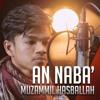 An Naba' - Muzammil Hasballah