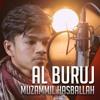 Al Buruj - Muzammil Hasballah