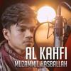 Surah Al Kahfi Full Version - Muzammil Hasballah