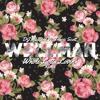 DJ Mustard Ft. Travis Scott - Whole Lotta Lovin' (Wellman Trap Remix)