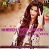 Khich Meri Photo (Dance Mix)Deejay Faysal Remix 2016