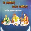ఈ గానం ఏ రాగమో?-కాఫీ-3(Telugu)Kafee-Part_3(Telugu)