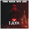 ILLYA - FROM RUSSIA WITH LOVE / SET
