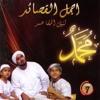 Habib Syech Bin Abdul Qodir Assegaf - Marhaban