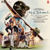 Jab Tak The Untold Story of Ms Dhoni