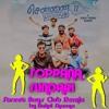 Soppana Sundari Street Boys Club Remix by Rahul Sharma  | Chennai 600028 II: Second Innings |