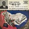 Kol Nidre by Nathan Cohen (En Nour, c. 1960s)