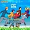Koi Wa Hira Hirari (Cover by AMLG)