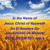 In The Name Of Jesus Christ Of Nazareth Acts3&4 - Hechos3&4 - John Linton - October 5, 2016
