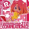 【XFD DEMO】commune310 compilation R2【2016秋M3】 mp3