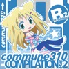 【XFD DEMO】commune310 compilation B2【2016秋M3】 mp3