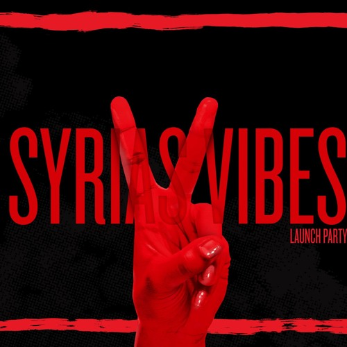 Vinyl Love @ Syrias Vibes Oct 7 2016