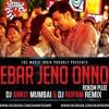 DJ Ankit Mumbai & DJ Rupam